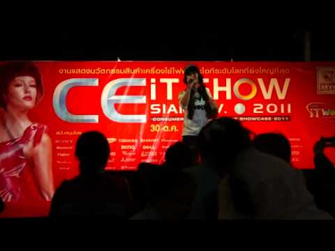 Pum1 SiamTV Chiangmai 011153 ใจเธอให้เขา ใจฉันให้เธอ