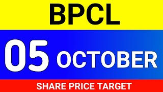 BPCL, 05 october target । Bpcl share price today । Bpcl share news