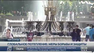 Что будет, если Казахстан не выполнит условия Парижского соглашения
