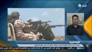 بالفيديو.. محلل سياسي يكشف سبب زيارة وفد برلماني ليبي إلى القاهرة