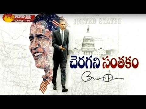 America will miss Barack Obama's decency || Sakshi Magazine Story - Watch Exclusive