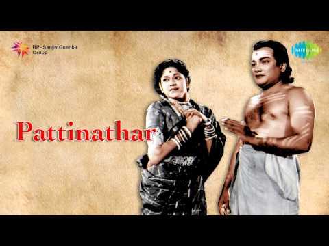 Pattinathar | Oru Madamagum Oruvanumagi...