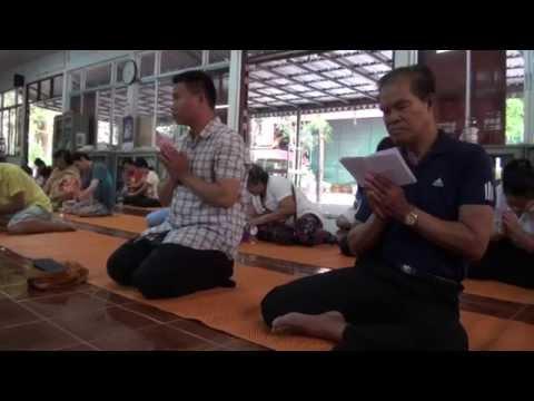 พิธีถวายกุฏิสายธารธรรม ณ วัดป่าสวนมอน ตำบลท่าพระ อำเภอเมือง จังหวัดขอนแก่น ปี 58