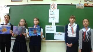 Гимназия № 2072. Фрагмент урока, посвященный Международной неделе космоса. 2015 год.