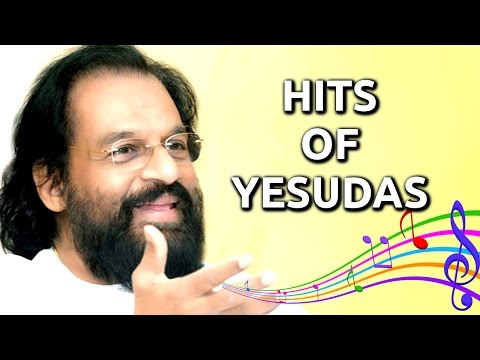 K J Yesudas Classical Hit Songs || Jukebox || Tamil Best Songs