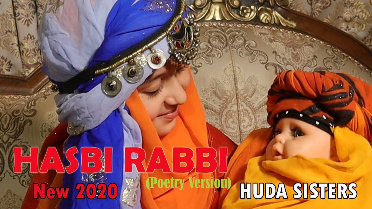 New Hasbi Rabbi 2020 | Poetry Version