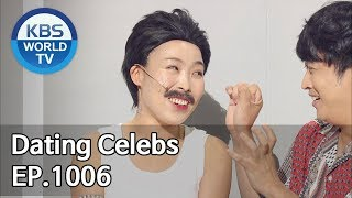 Dating Celebs | 연애인들 [Gag Concert / 2019.07.07]
