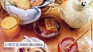 La vie de l'Imam Ahmad - 2ème partie