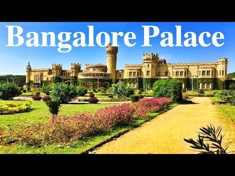 Bangalore Palace |  ಬೆಂಗಳೂರು ಅರಮನೆ  | बैंगलोर पैलेस