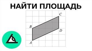 ЕГЭ математика 3 (координатная плоскость)#7🔴