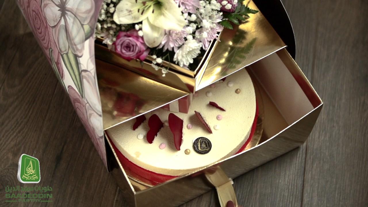 كيكات يوم الأم من حلويات سعد الدين Youtube