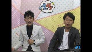 2017年01月19日(木)NON STYLE石田&ライセンス井本のよしログ。クセが...