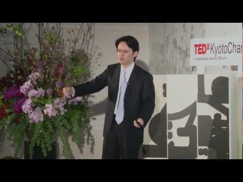 Impact investing - innovative finance for development: Satoru Yamamoto at TEDxKyotoChange