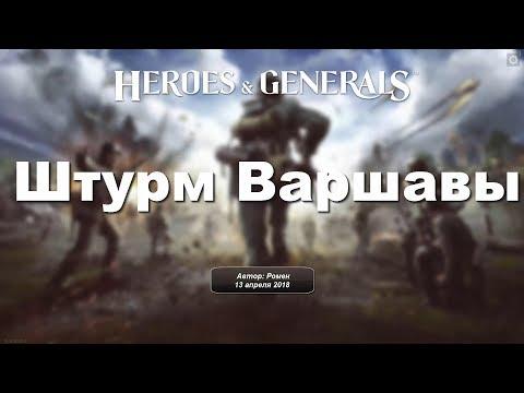 Next Day Survival. Бойня в портуиз YouTube · Длительность: 19 мин1 с