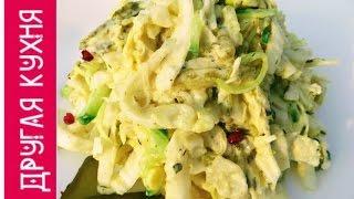Салат весенний из пекинской капусты и заправкой из соуса тартар. Spring salad