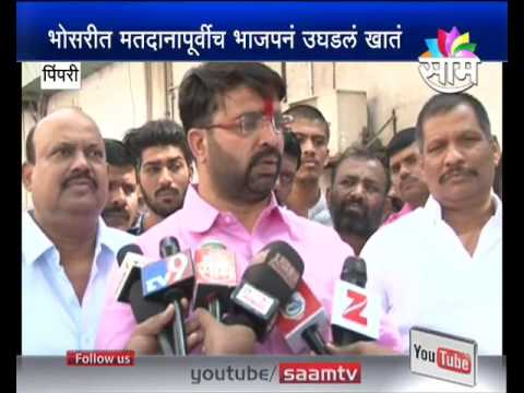 Ravi Landge elected unopposed for PCMC Elections.. Good signs for BJP?