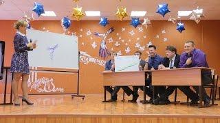 Мастер-класс победителя Всероссийского конкурса «Учитель года»