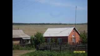 Клип про деревню