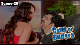 Manoranjana (Mahi Gill) visits Bhuteria (Rajesh Khattar) in order to know about him