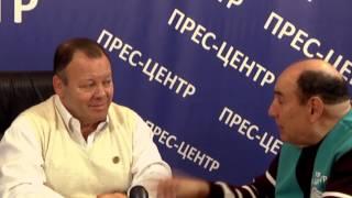 Пресс- центр. Академик Валентин Владимирович Павлов- интервью.