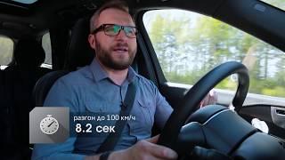 Наши тесты Плюс. Вып. 031.Volvo XC90