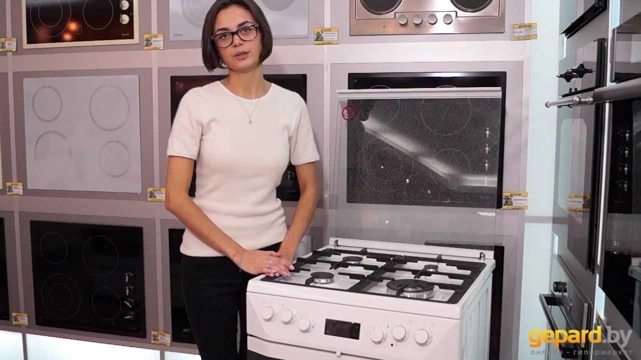 Экономные газовые плиты в интернет-магазине корпорации центр corpcentre. Ru. Разнообразие моделей, приемлемые цены, выгодные условия покупки.