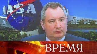 С директора «Роскосмоса» Дмитрия Рогозина временно сняты санкции, чтобы он мог посетить США.