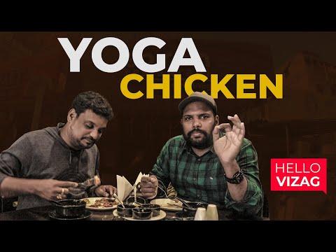 Don't Miss Yoga Chicken | MSB's Sairam Restaurant | Food Review | helloVizag