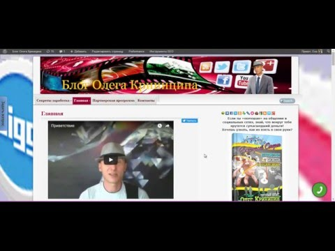 видео: Как выложить статью на сайт. Как выложить статью на wordpress. Видео.