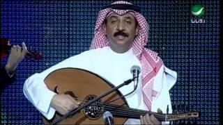 Abade Al Johar - Tegheeb El Nass عبادي الجوهر - تغيب الناس