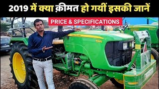 John Deere 5105 40HP Tractor New Model Price Specification Features Review Full Information