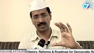 arvind kejrival address to the nation a must watch please share
