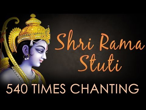 Ram Mantra Chanting | Sri Ram Jai Ram