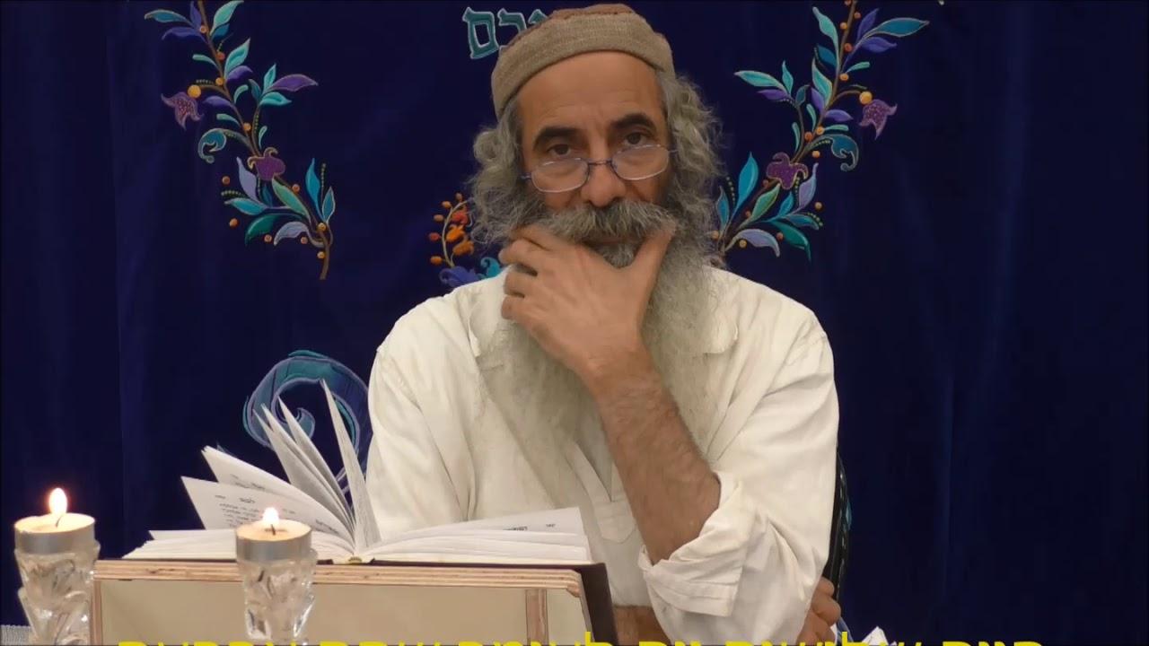 ספירת העומר היום שלושים יום לעומר מפי רבי יעקב יוסף כהן