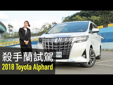 All New Alphard Executive Lounge Jual Toyota Corolla Altis Videos - You2repeat