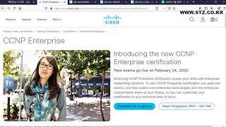 2020년 2월에 변경되는 Cisco 자격증 체계의 이…