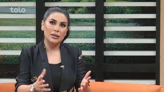 بامدادخوش - سخن زن - آریانا سعید در رابطه به کنسرت و برنامه های جدید خود صحبت میکند