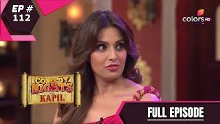 Comedy Nights With Kapil | कॉमेडी नाइट्स विद कपिल | Episode 112 | Bipasha Basu and Vikram Bhatt
