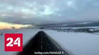 Аргентина замерзает: минус 25 и сугробы до 50 сантиметров