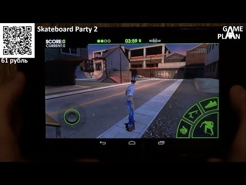 Обзор review Skateboard Party 2 от Game Plan