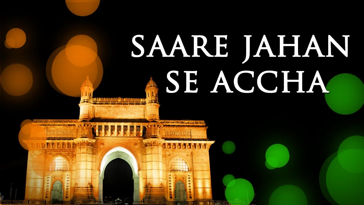 sare jahan se acha lyrics in english pdf