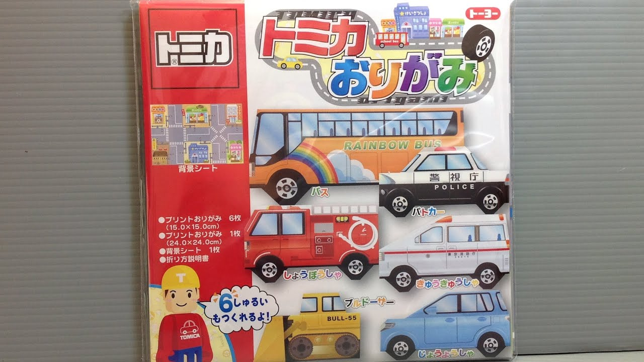 toyo origami paper tomica car kit unboxing youtube