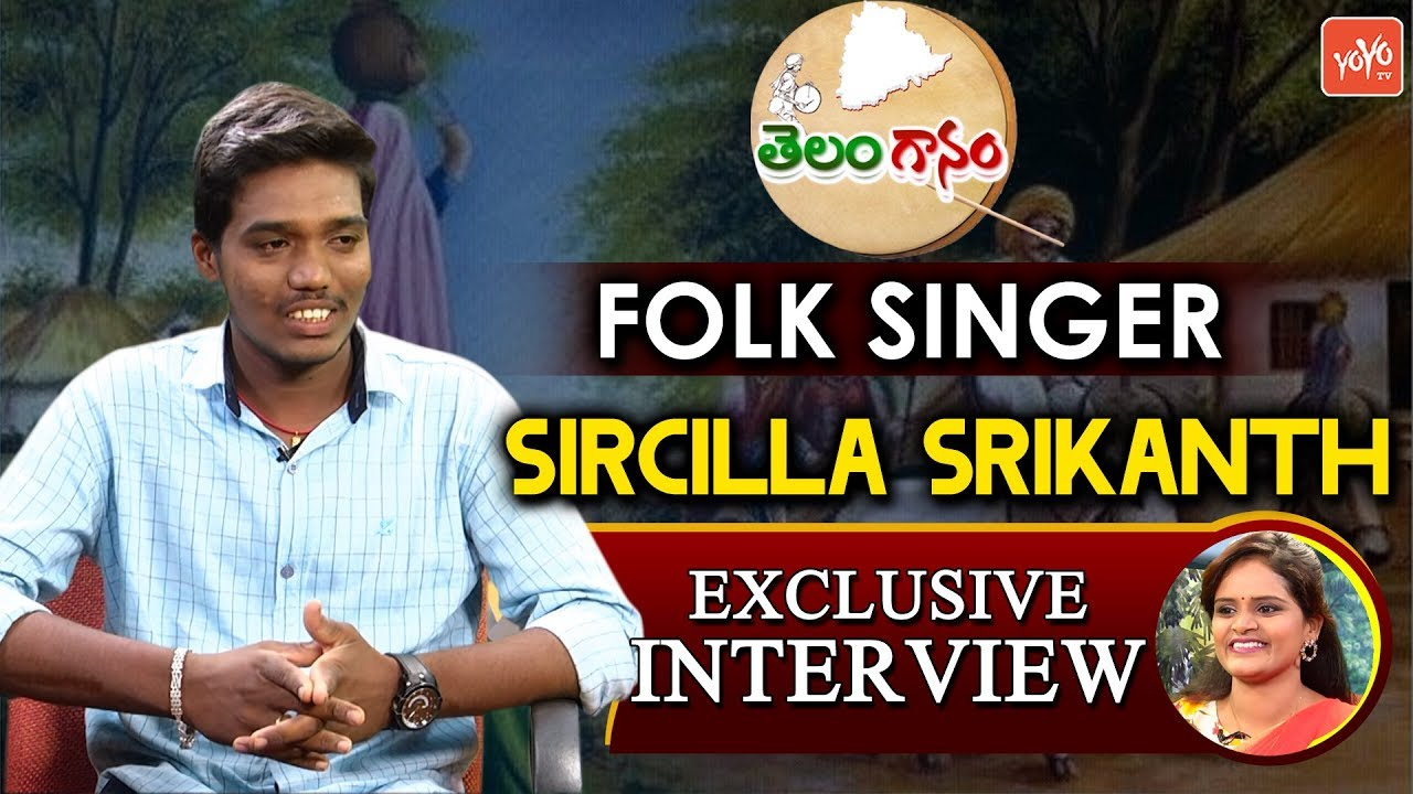 Telangana Folk Singer Srikanth Exclusive Interview | Telugu Folk Songs 2018  | Telanganam | YOYO TV