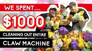 SPENT $1000 CLEANING OUT ENTIRE CLAW MACHINE ft. BONGQIUQIU 😱 花了$1000清空娃娃机