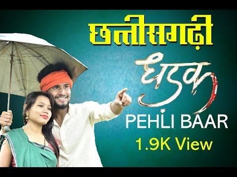 Download Lagu  PEHLI BAAR || DHADAK || PUSHPENDRA DEV BUNNY || AJAY-ATUL & AMITABH BHATTACHARYA Mp3 Free