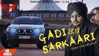 Gadi Sarkari (Sidhu Moosewala) ll Full Video 2K18 ll Birring Productions