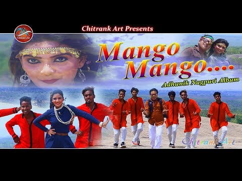 Mango Mango  मांगो मांगो  New Nagpuri Song 2019  Singer Kumar Hari & Suman Gupta