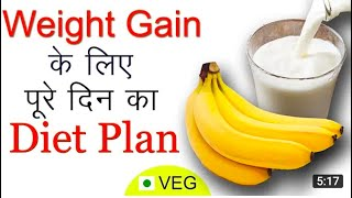 Vegetarian diet plan for weight gain ...