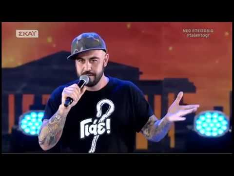 Ελλάδα έχεις ταλέντο 08-10-17 - ΑΛ ΓΙΑΗΝΤΑ x Uncle Sam - Cola Raki