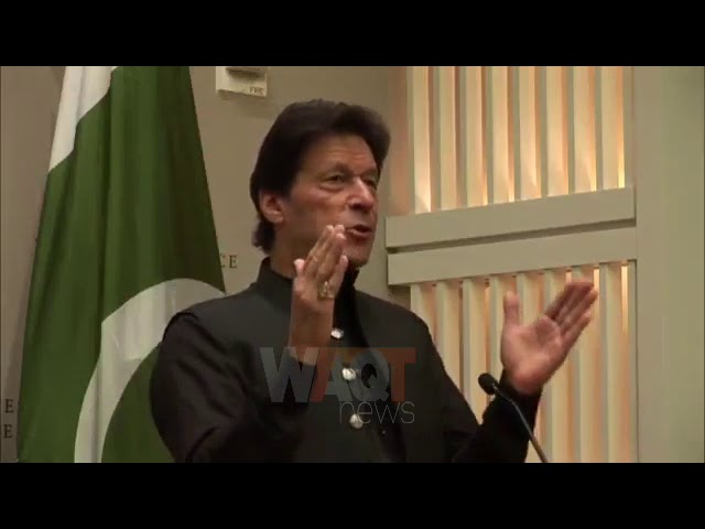A Conversation with PM of Pakistan Imran Khan hosted by US Institute of Peace